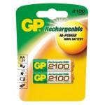 Батерия GP 2100