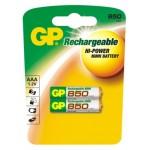 Батерия GP850AAA